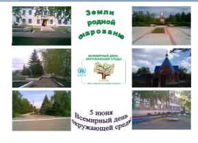 Буклет Красногвардейской ЦБ